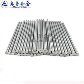 厂家生产钨钴合金YL10.2棒材