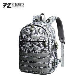 方振箱包专业定做户外迷彩背包 战术包户外登山运动包可定制LOGO