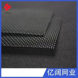 厂家直销坚固耐用安全防盗金刚铁丝网批发304不锈钢金刚网