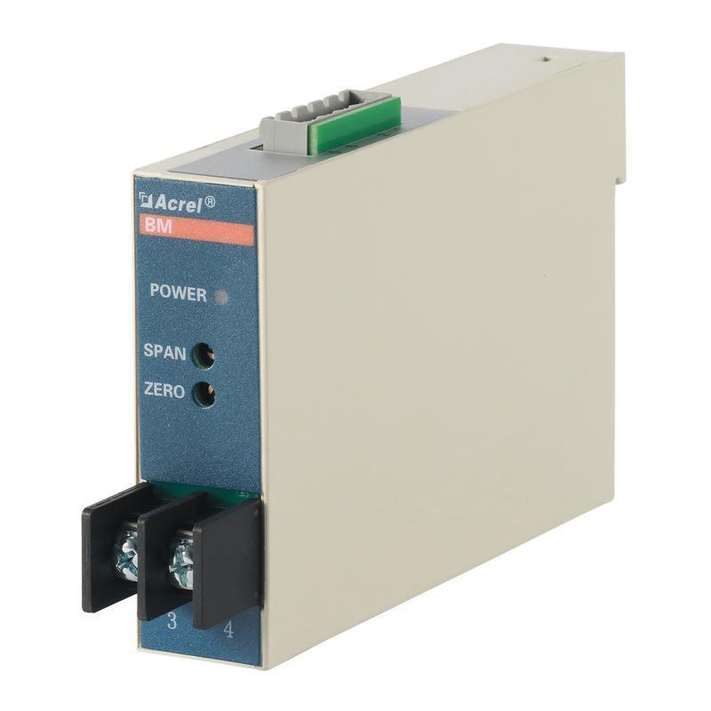 安科瑞模拟信号隔离器 BM-AI/IS两线制 经隔离转换成标模拟信号