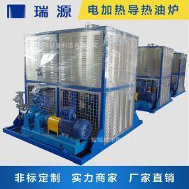 厂家供应 导热油电加热器 化工反应釜加热炉