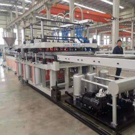 PVC共挤发泡板材挤出生产线