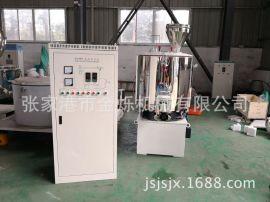 塑料混合机卧式混合机干粉混合机混张家港混料机江苏混料机