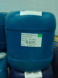 东莞**环保涂料供应商东莞纳米喷镀漆不锈钢漆