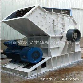 制砂机河南华东选矿设备