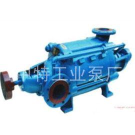 石家庄  工业泵水泵厂,3DA-8*5卧式离心泵, 清水泵