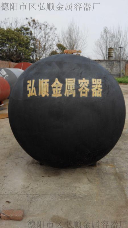 弘順四川儲水罐廠家直銷;四川儲水罐製造