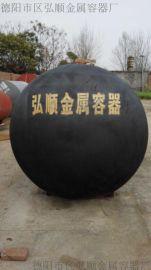 弘顺四川储水罐厂家直销;四川储水罐制造