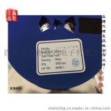 供應芯龍XL6007 2A升壓型LED驅動晶片 芯龍原裝正品