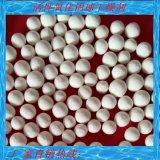 吸附式干燥机 空调压缩机 空压机专用活性氧化铝球干燥剂