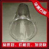 供應大口徑厚壁石英管、耐高溫玻璃管、水晶玻璃管