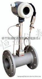 LUGB-2406P4管道式蒸汽涡街流量计