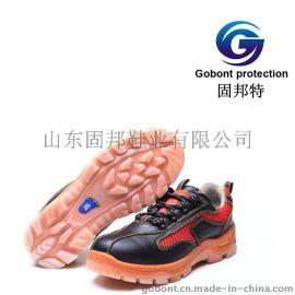 固邦特 TPU底安全鞋 防砸劳保鞋,多功能安全鞋