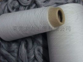 30s涤纶金属纤维纱线