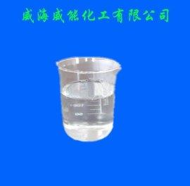 专业生产环保型耐酸渗透剂