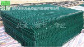 镀锌电焊网片、浸塑电焊网片、喷塑电焊网片厂家定制