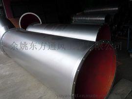 优质螺旋风管、不锈钢焊接风管、圆风管、除尘风管