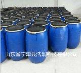 矽烷偶聯劑KH-550橡膠助劑