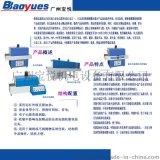宝悦机电旗下悦丰YF-5030A新款抽拉式收缩膜机