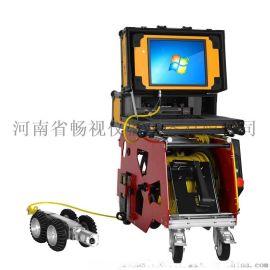 河南暢視便攜式管道機器人CS-P100C廠家價格