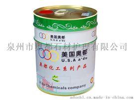 石材防護劑 AD-115石材增豔劑 砂巖護理劑 石材增豔劑品牌