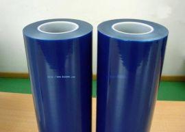 蓝色PE保护膜 玻璃保护膜 不透光黑色胶带