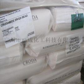 Crodamide ER英国禾大芥酸酰胺ER-CH 25kg批发