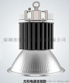 LED工礦燈LED厂房吊灯LED车间灯200W