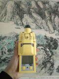 美国英思科M40 PRO四合一气体检测仪(新型)哪里有