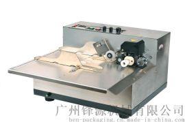 定制BPM-380全自动热打码机