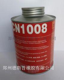 供应德斯普冷**化粘接剂CN1008