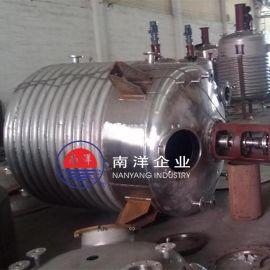 外盘管反应锅 高温高压反应釜 真空反应罐