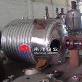 外盤管反應鍋 高溫高壓反應釜 真空反應罐