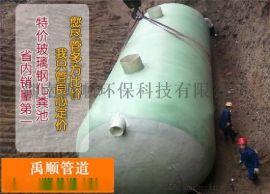 郴州玻璃钢化粪池9立方规格