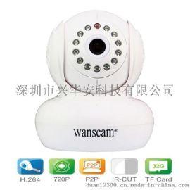 HW0021 100万高清监控无线wifi P2P网络摄像机