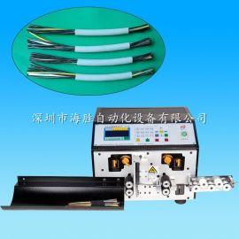 海胜 HS-339 电脑裁线剥皮机  护套线自动剥线机  电源线裁线剥皮机 多芯线自动剥线机