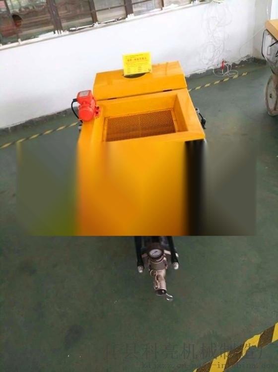 新型墙面水泥喷浆机搅拌喷浆二合一体机