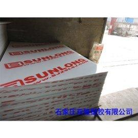 济南塑料板材厂家/pp板