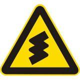 青海道路反光指示牌制作,青海路杆加工厂