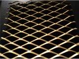 陽極氧化鋁板網      鋁板外牆裝飾幕牆    可做多種表面處理