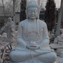曲阳石雕 汉白玉寺庙佛像
