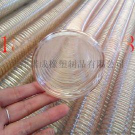 辽宁吸炕灰大口径钢丝软管,pu钢丝吸尘管、耐磨耐高温