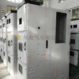 KYN28A-12高压开关柜2300*1500*800高压中置柜专业厂家