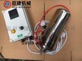10英寸呼吸器 除菌呼吸器 5英寸电加热呼吸器