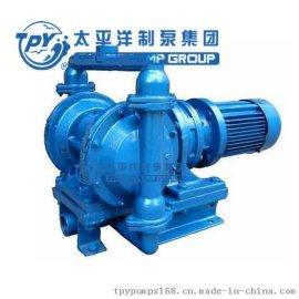 上海太平洋DBY型直连式耐腐蚀化工用电动隔膜泵