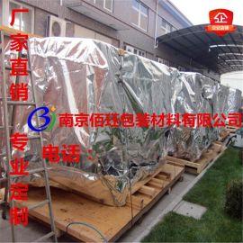 南京出口木箱铝箔袋木箱防潮袋真空铝箔机器包装袋铝箔方底袋