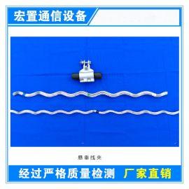 ADSS光缆悬垂线夹 预绞式光缆金具悬垂线夹