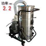 真空吸塵器K2-80L克萊森380V簡易型工業用吸塵器