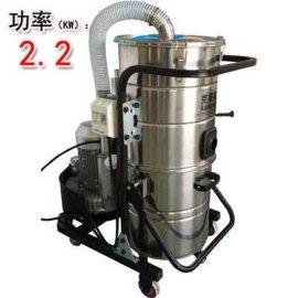 真空吸尘器K2-80L克莱森380V简易型工业用吸尘器