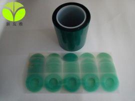 爆款热卖绿色高温胶带 电镀烤漆遮蔽胶带 锂电池绝缘耐高温胶带